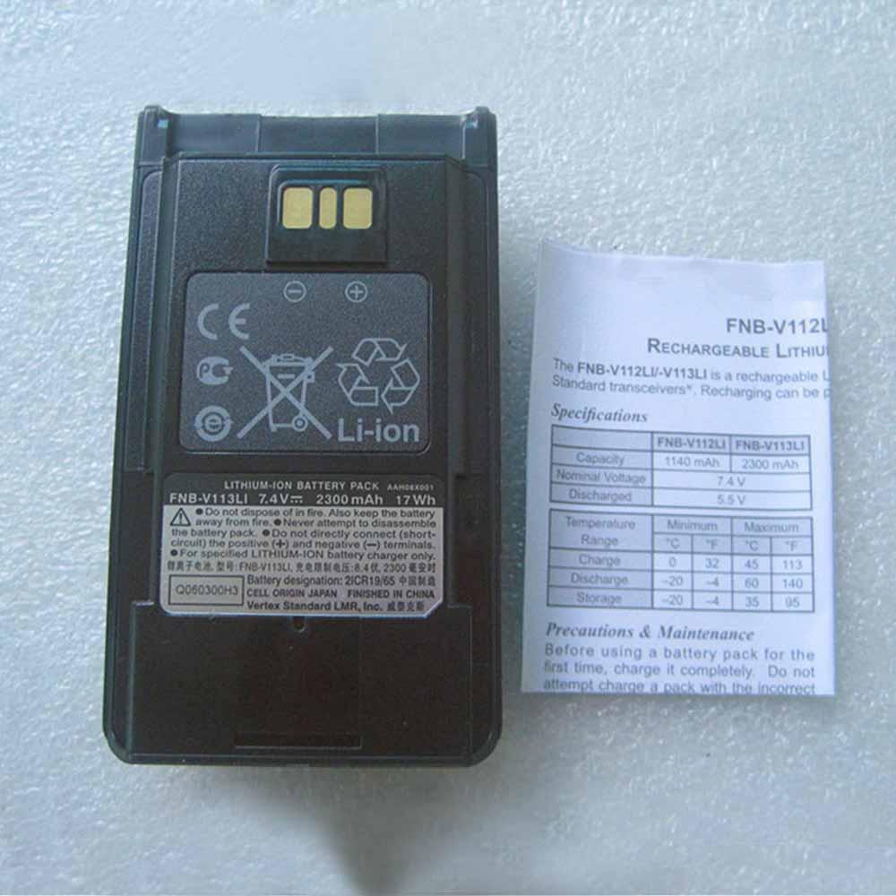 Vertex FNB-V113Li batterie
