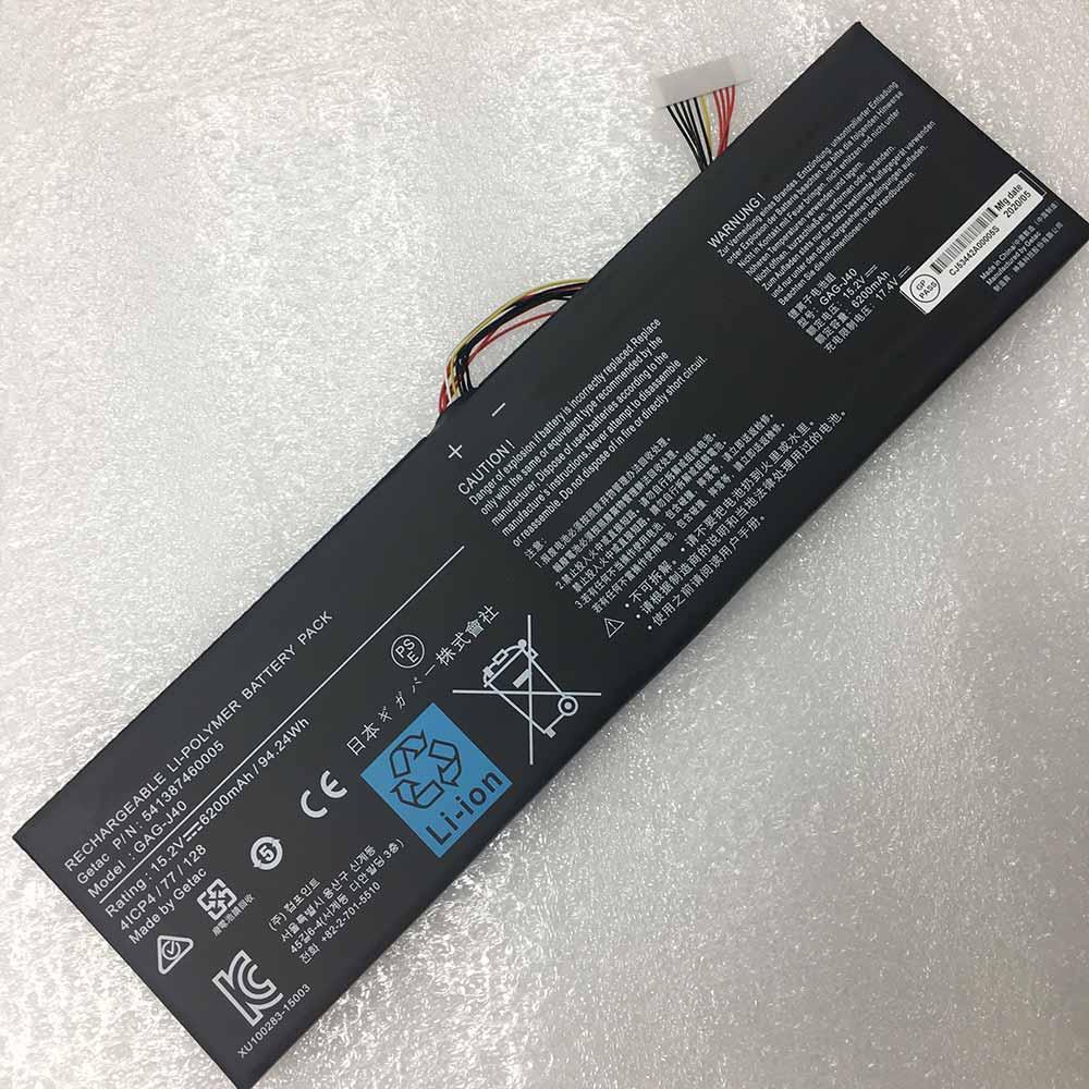 Gigabyte GAG-J40 batterie