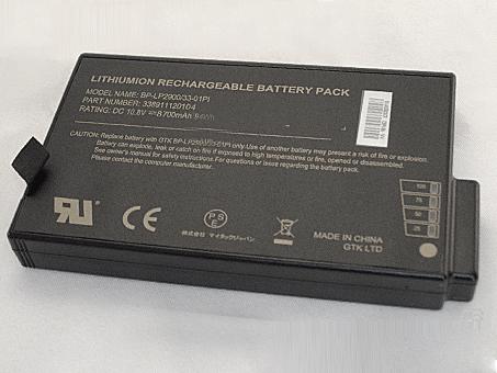 Getac 338911120044 batterie