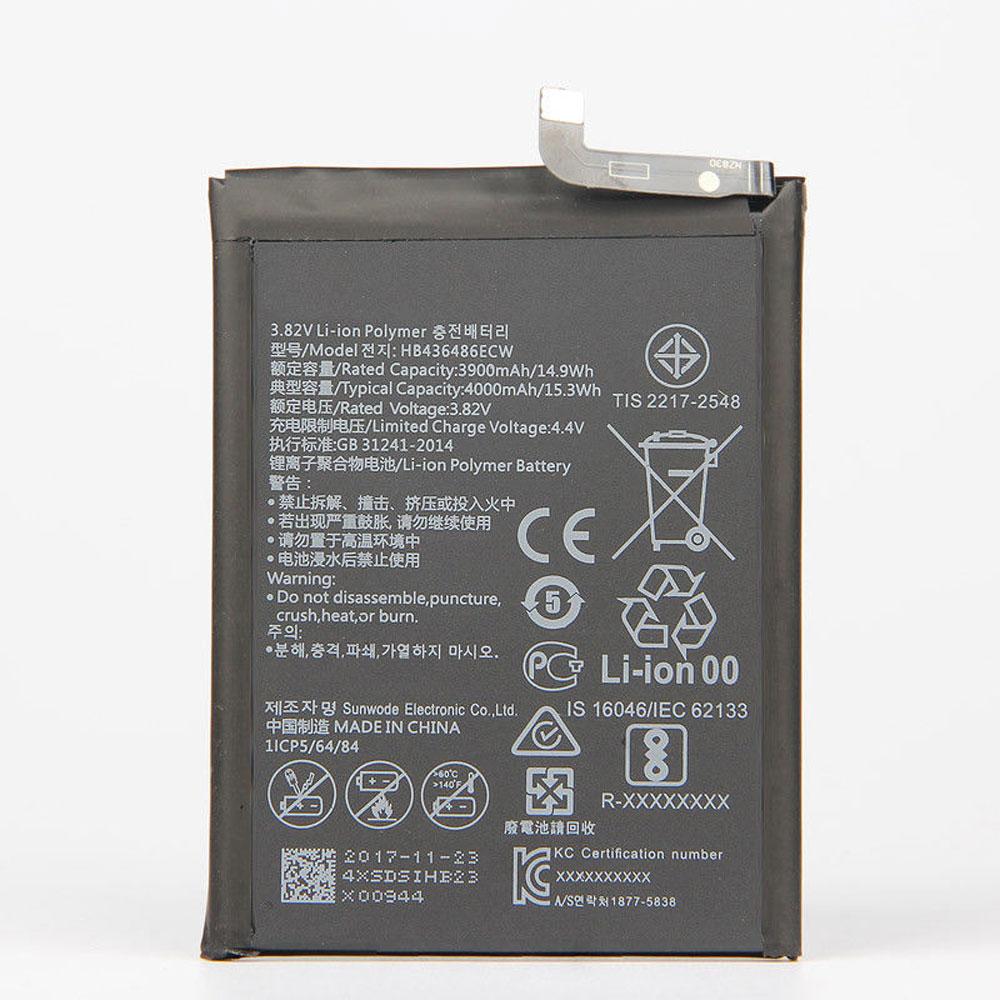 Huawei HB436486ECW batterie