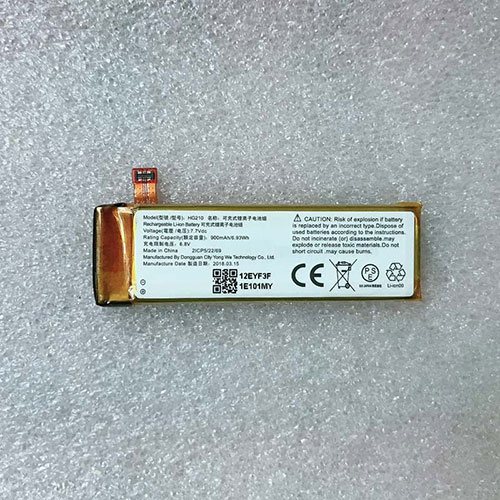 Other HG210 batterie