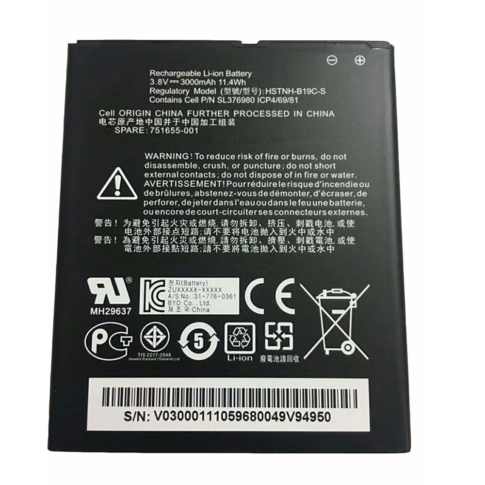 HP HSTNH-B19C-S batterie