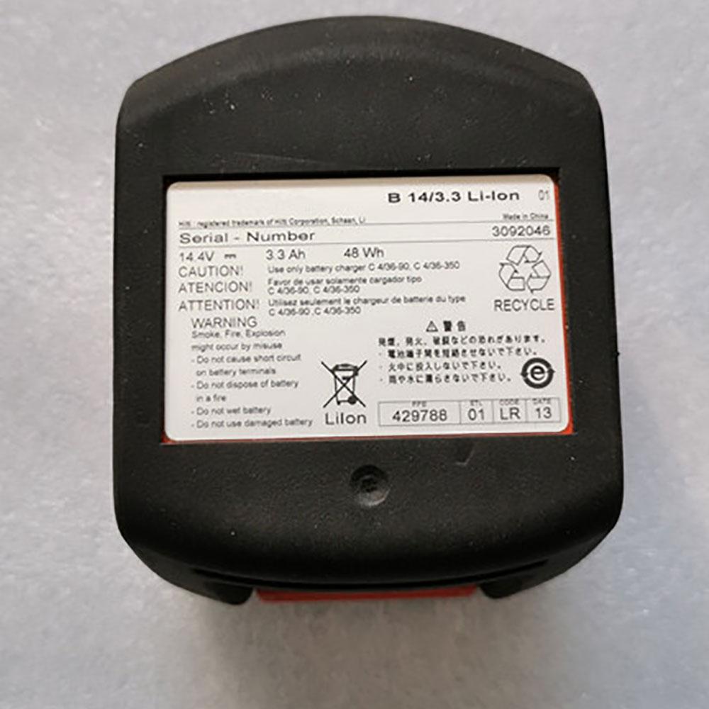 Hilti B14 3.3 batterie