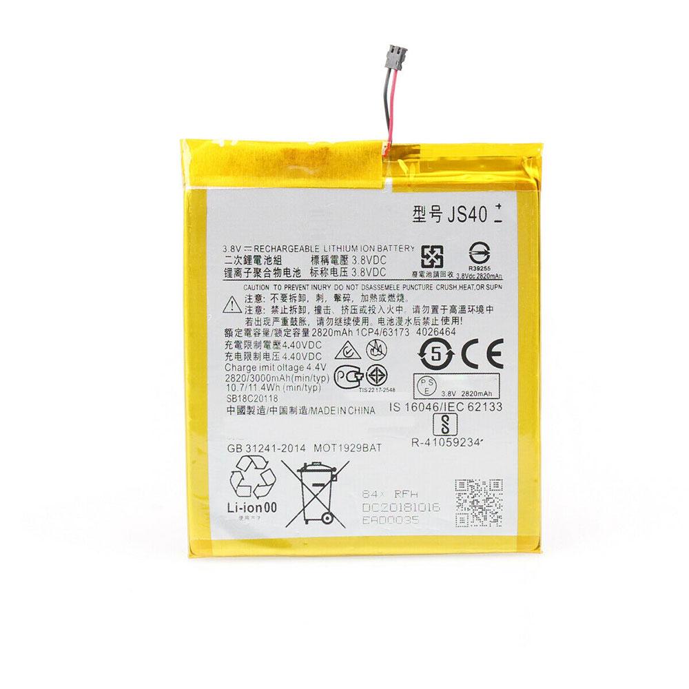Motorola JS40 batterie