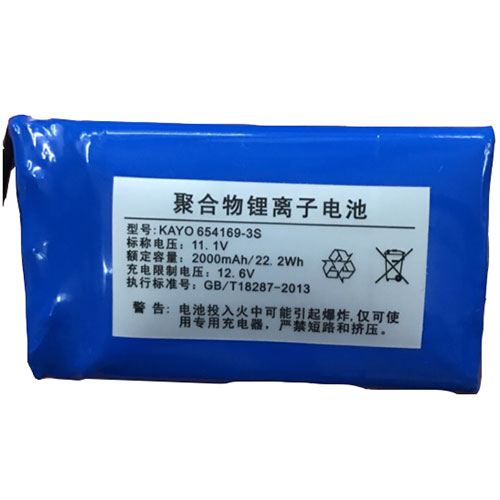 FRESENIUS_KABIGEN KAYO-654189-3S batterie