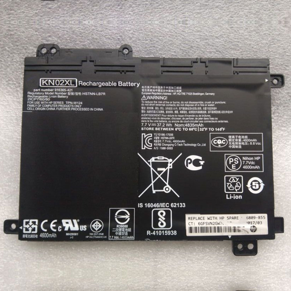 HP KN02XL batterie