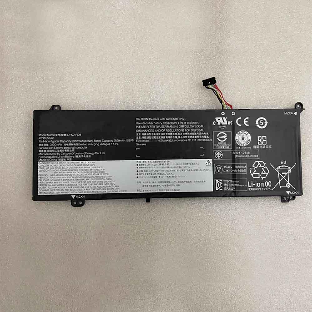 Lenovo ThinkBook 14s Yoga ITL 5B10Z21201 batterie