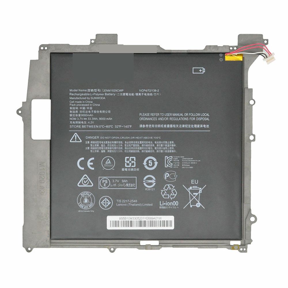 Lenovo LENM1029CWP batterie