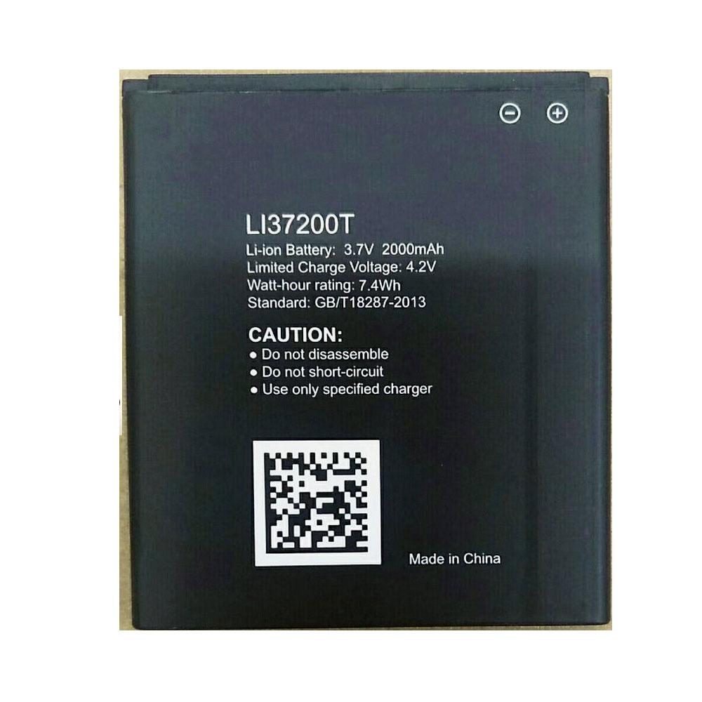 Hisense U961 HS U961 batterie