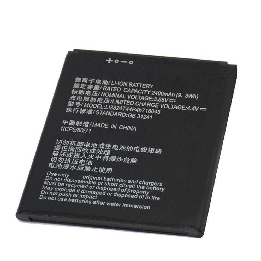 ZTE LI3824T44P4h716043 batterie