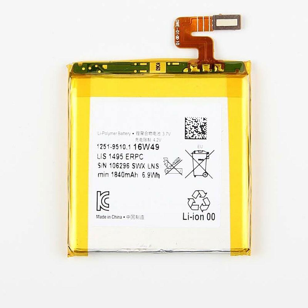 SONY LIS1495ERPC batterie