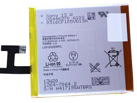 SONY LIS1502ERPC batterie