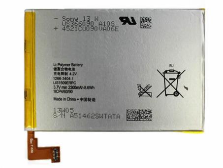 Sony LIS1509ERPC batterie