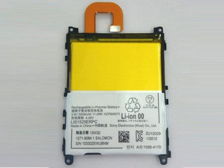 Sony LIS1525ERPC batterie