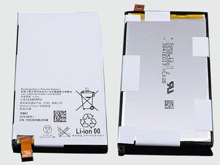 SONY LIS1529ERPC batterie