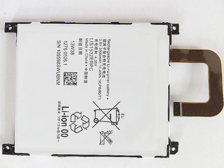 Sony LIS1532ERPC batterie