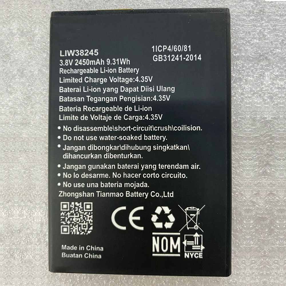 Hisense LIW38245 batterie