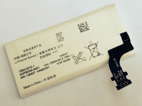 SONY AGPB009-A001 batterie