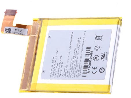 Amazon CS-ABD006SL batterie