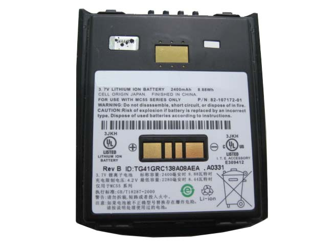 Motorola MC55 batterie