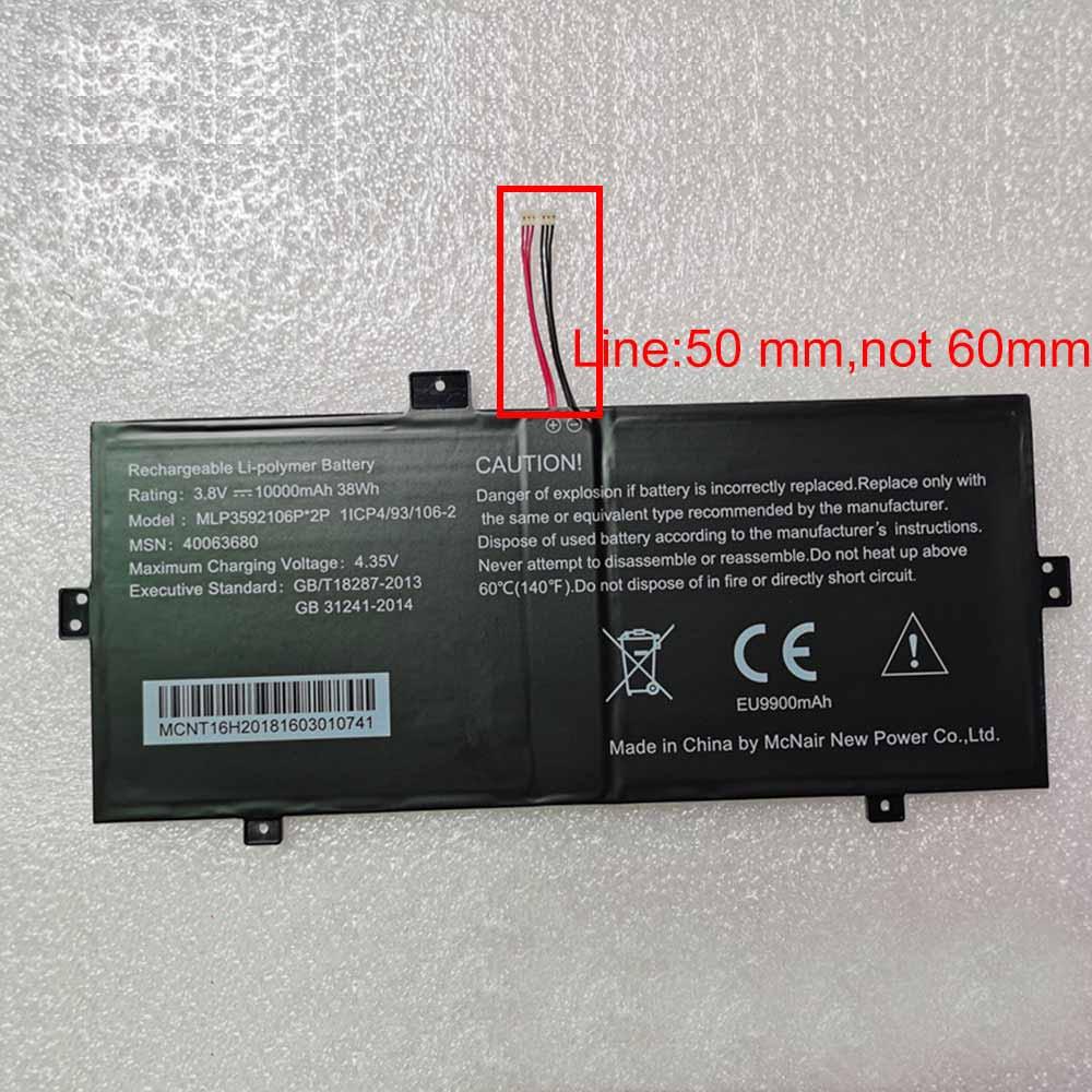 Haier MLP3592106P 2P batterie