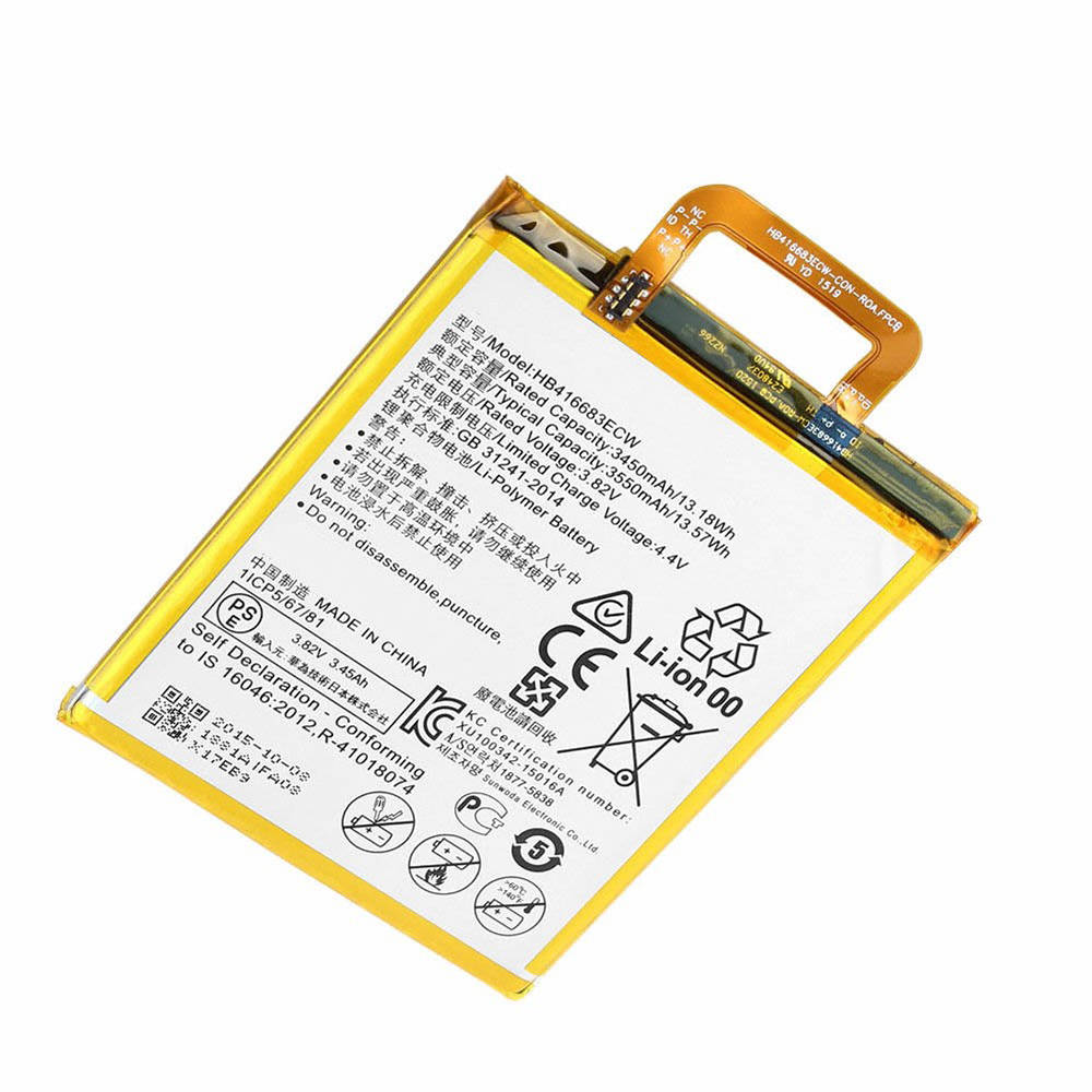 Huawei HB416683ECW batterie