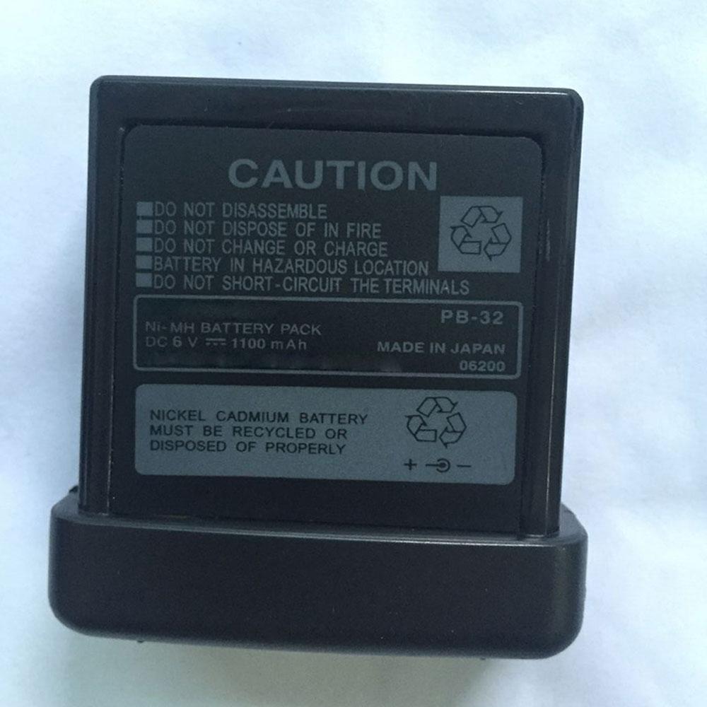 KENWOOD PB-32 batterie