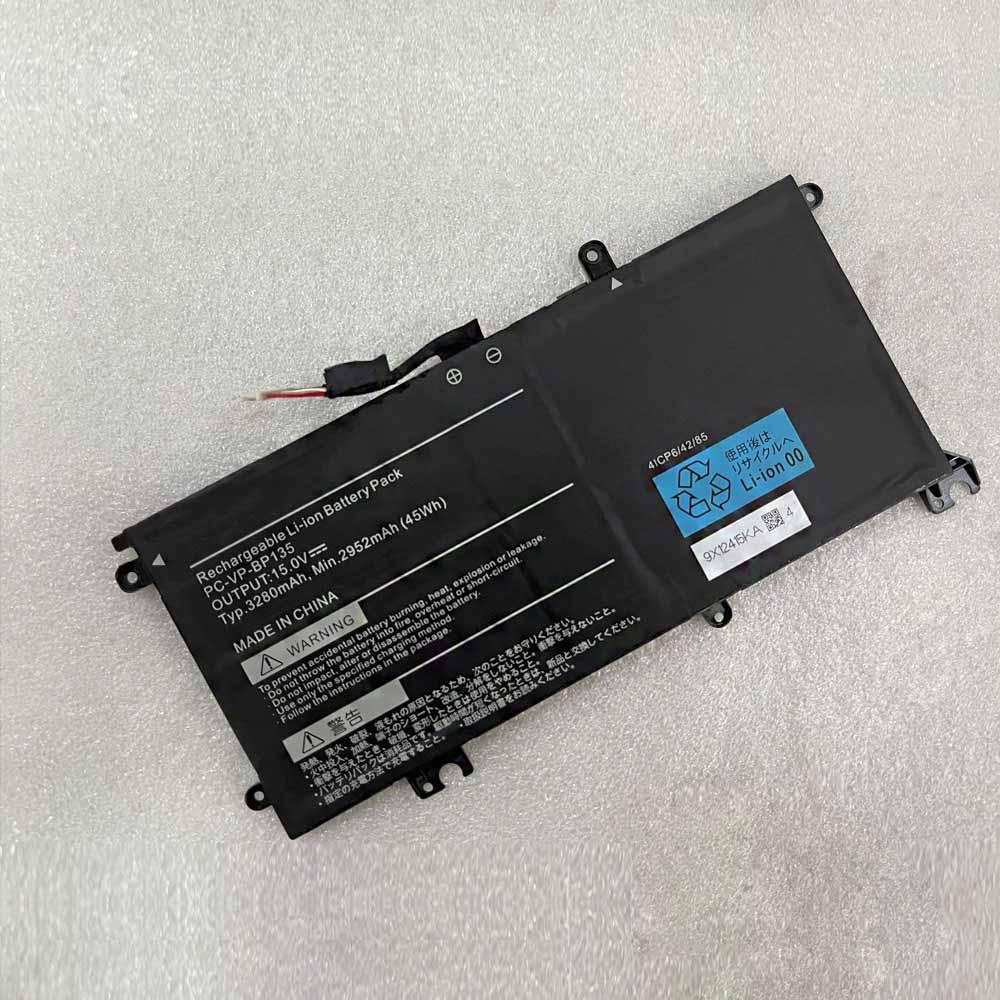 NEC PC-VP-BP135 batterie
