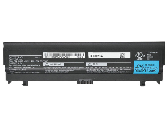 NEC PC-VP-WP143 batterie