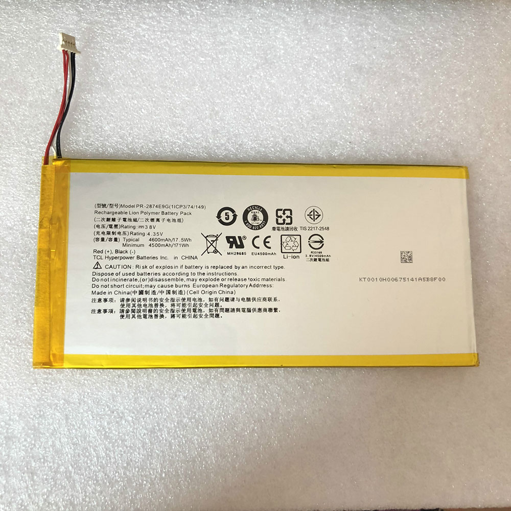 ACER PR-2874E9G batterie