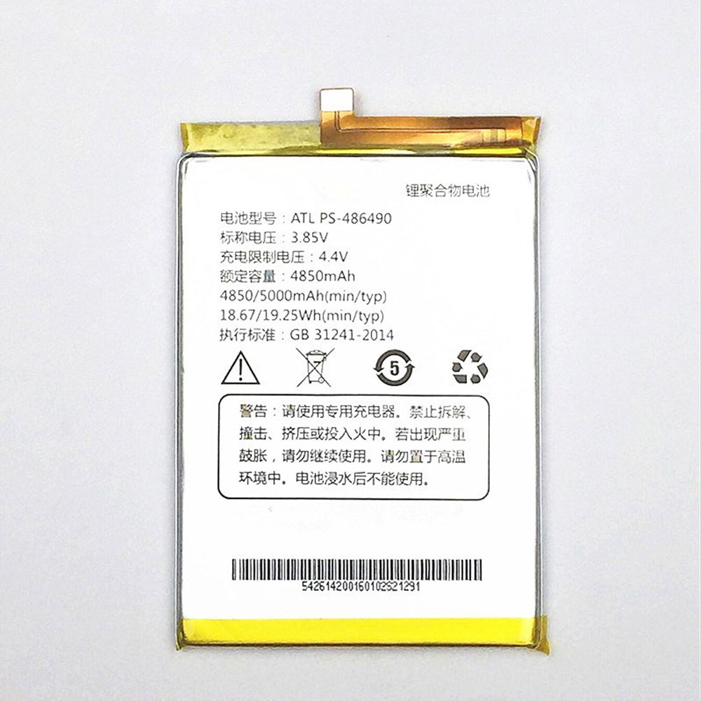 Asus ATL_PS-486490 batterie