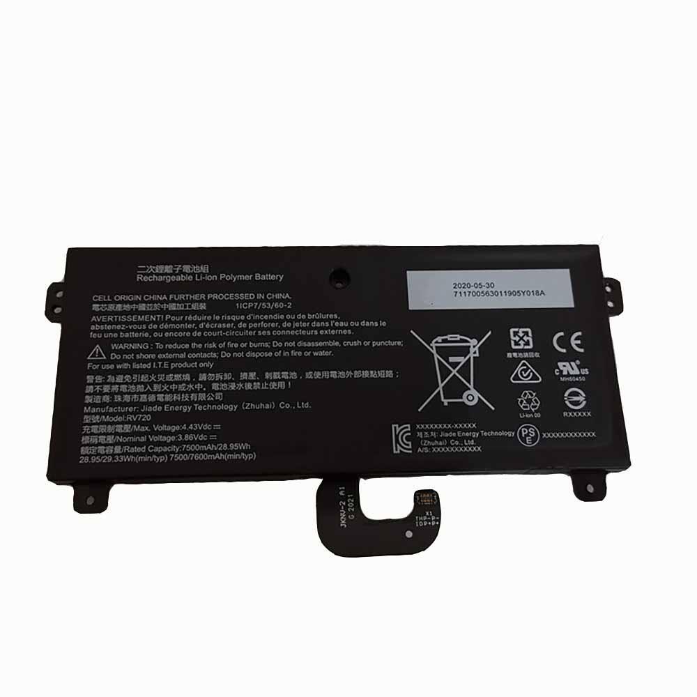 HP RV720 batterie