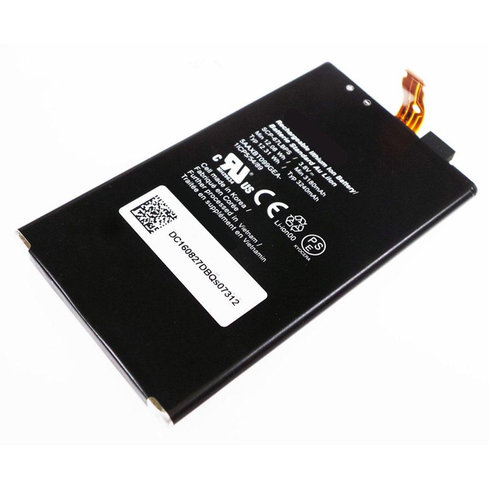 Kyocera SCP-67LBPS batterie
