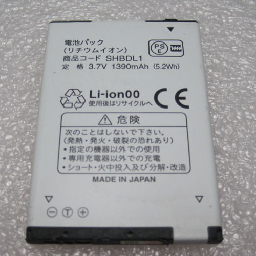 SHARP SHBDL1 batterie
