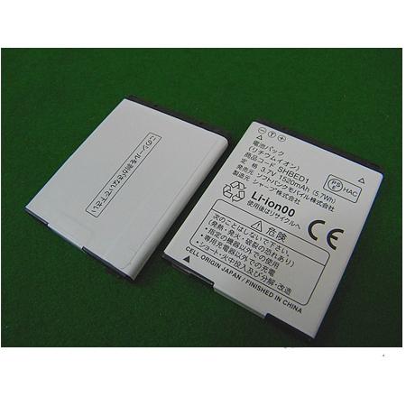 Sharp 102SH batterie