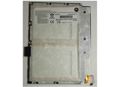 MOTOROLA UAM048HCUEIU.1B batterie
