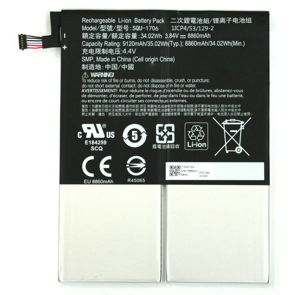 Acer SQU-1706 batterie