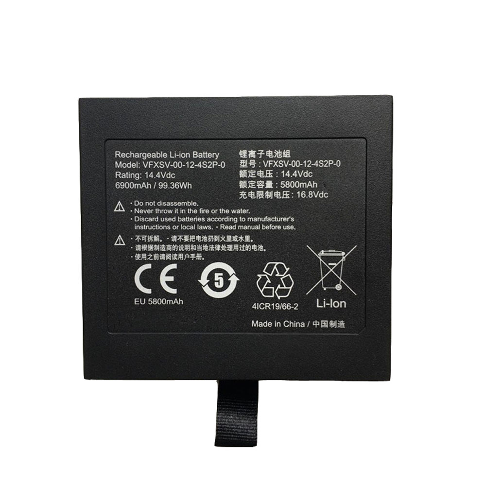 Getac VFXSV-00-12-4S2P-0 batterie