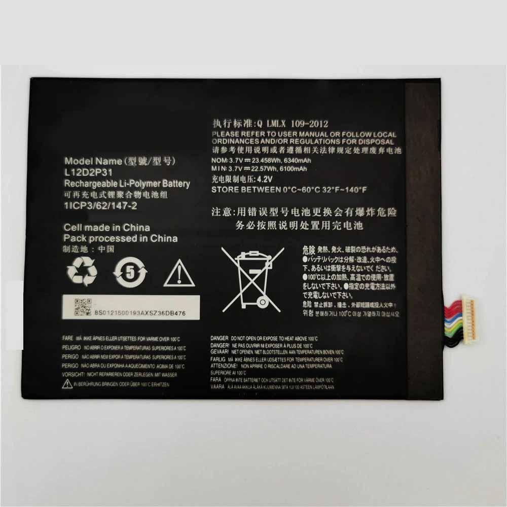 Lenovo IdeaTab s6000 S6000 F S6000 H batterie