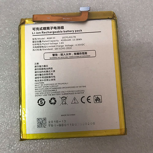 AGM X3 batterie