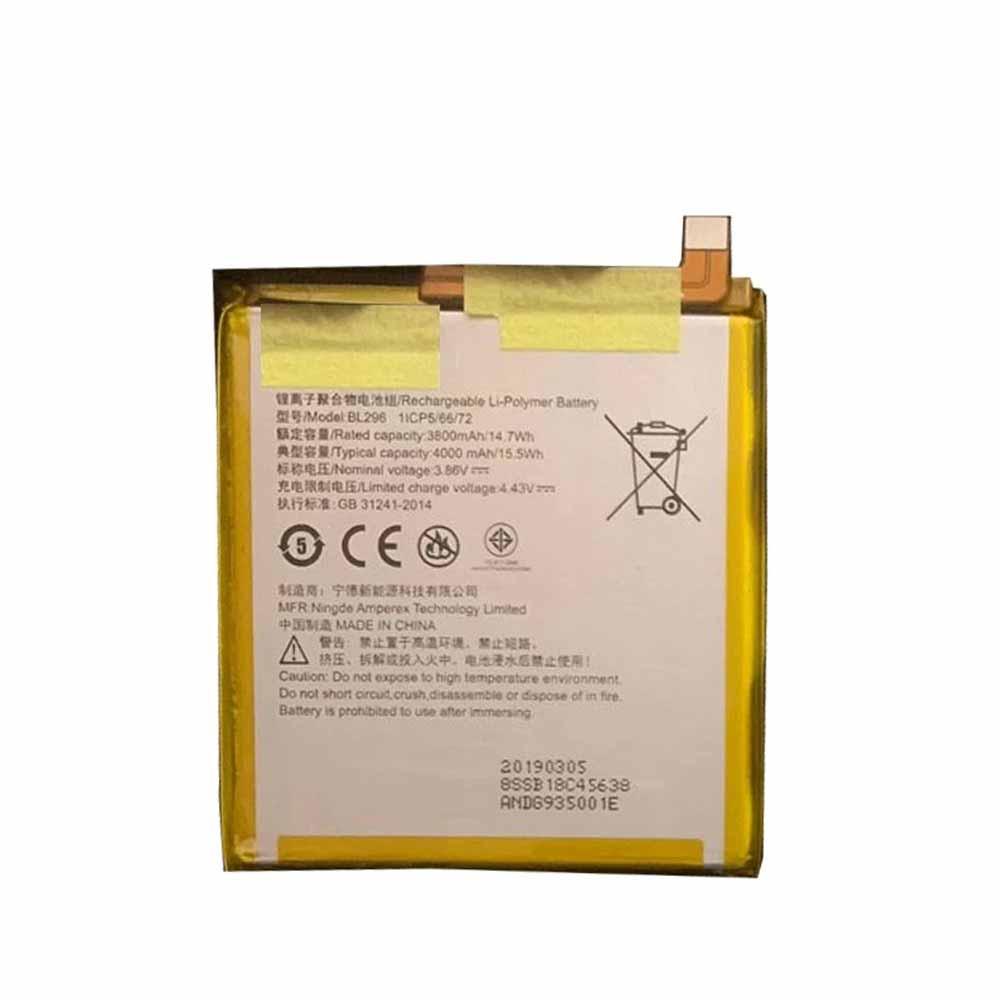 Lenovo BL296 batterie