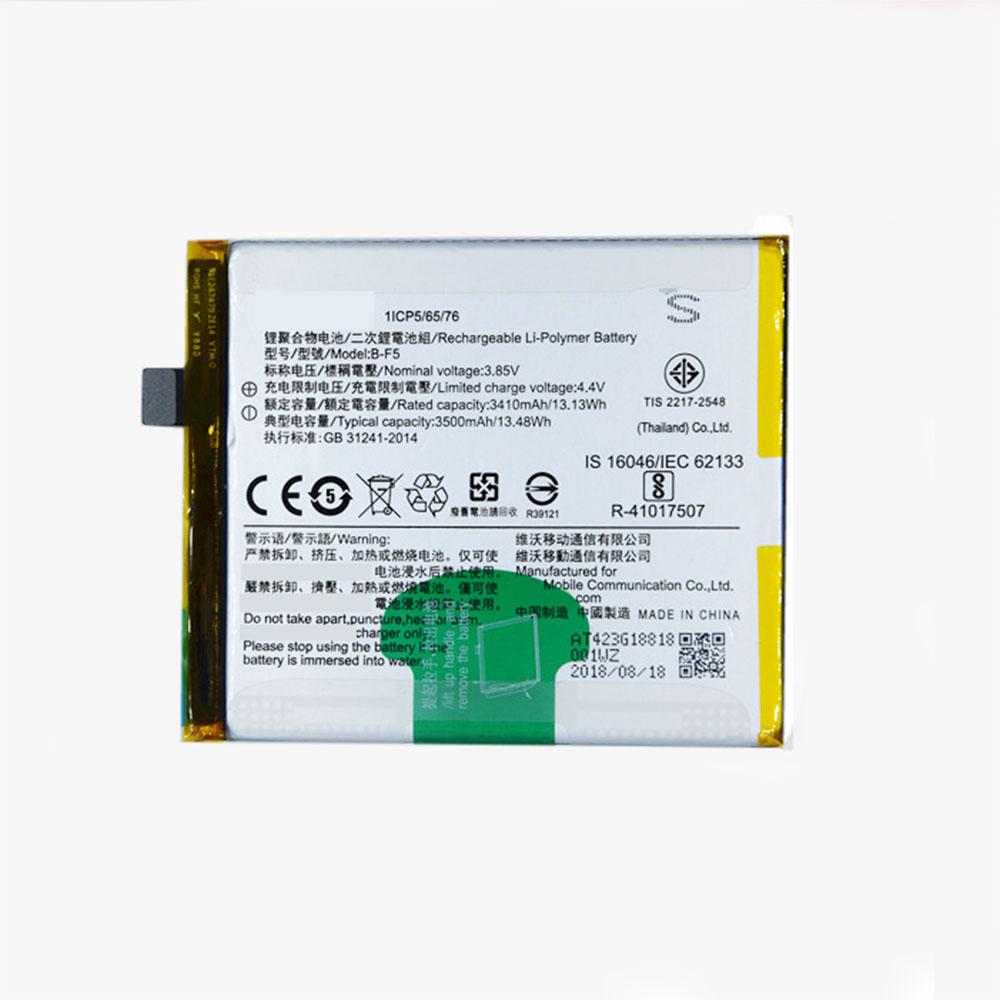 VIVO B-F5 batterie