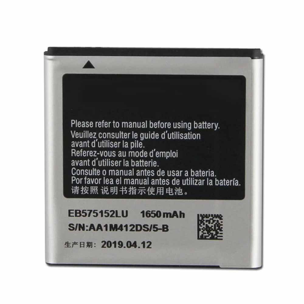 Samsung EB575152LU batterie
