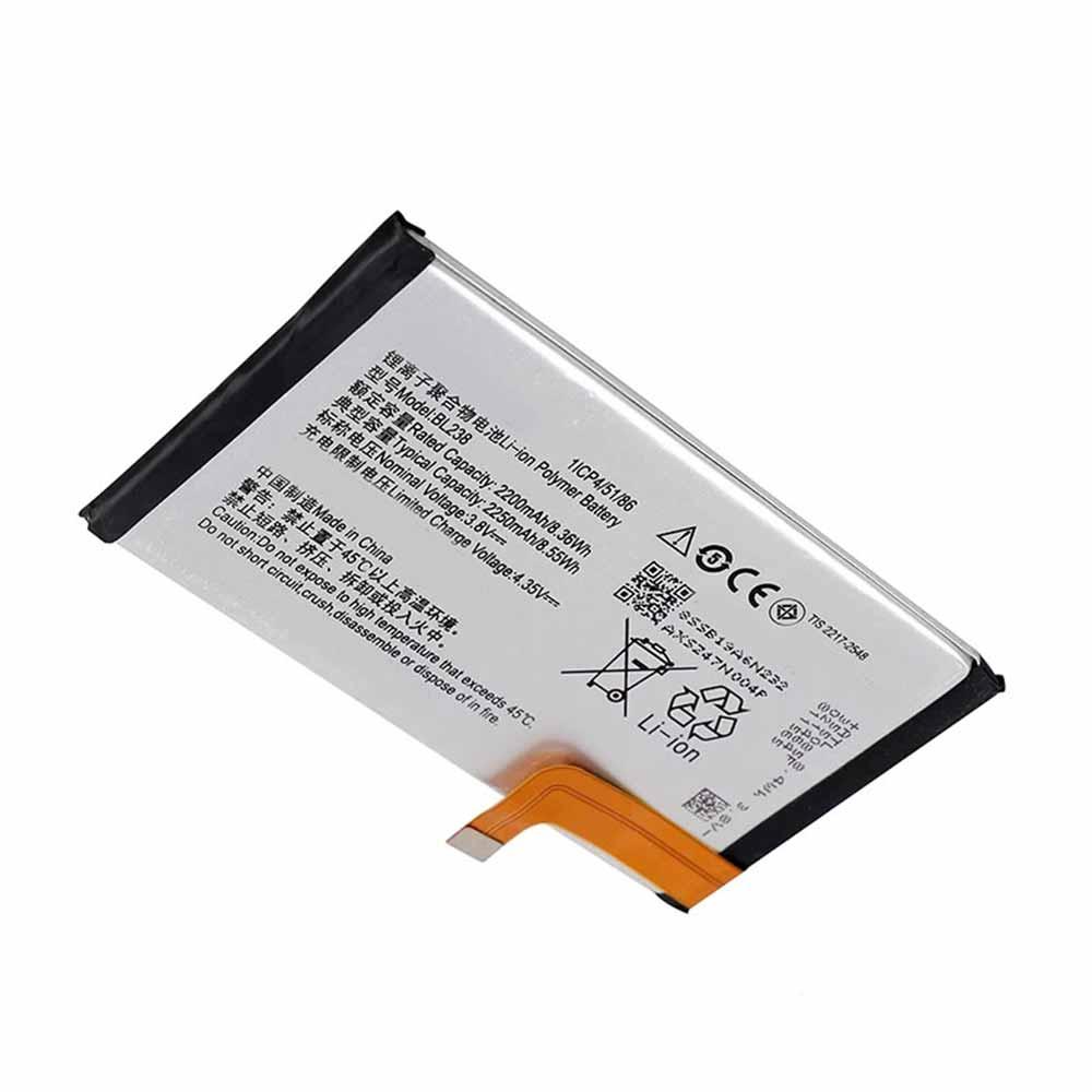 Lenovo BL238 batterie