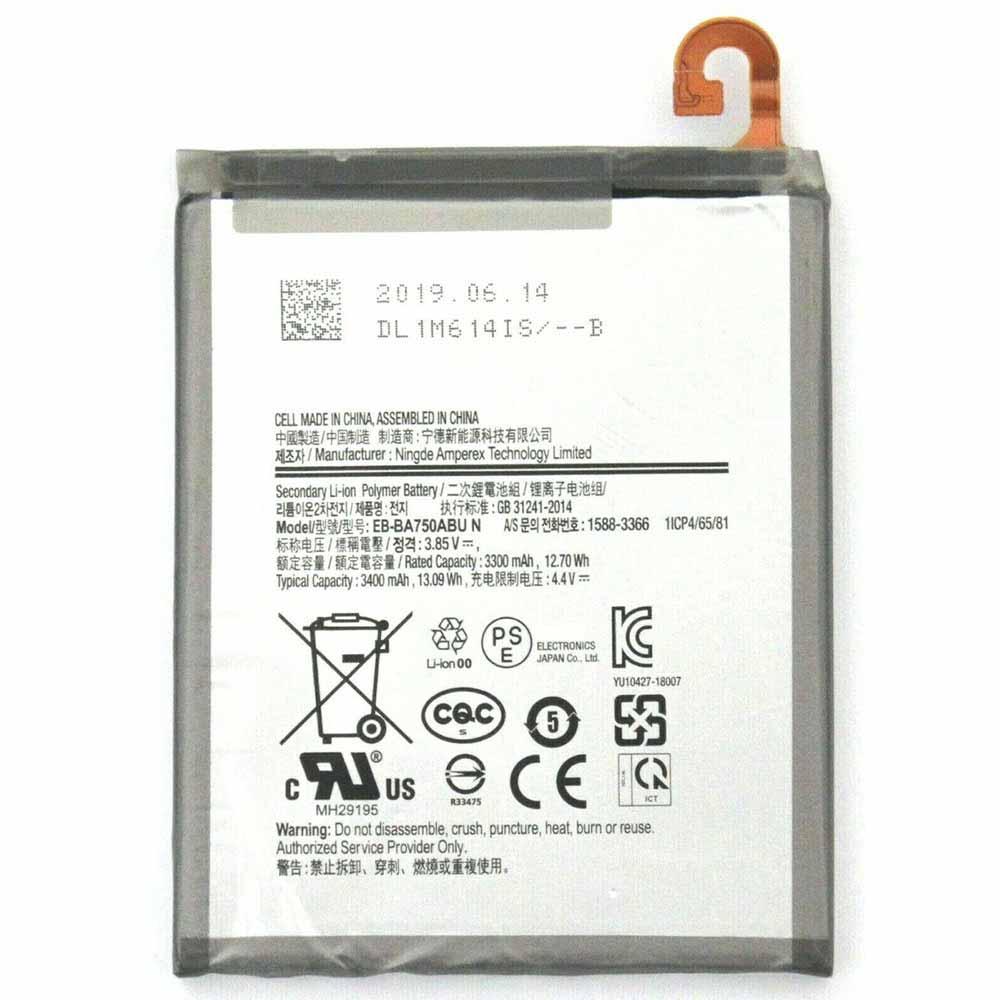 Samsung EB-BA750ABUN batterie