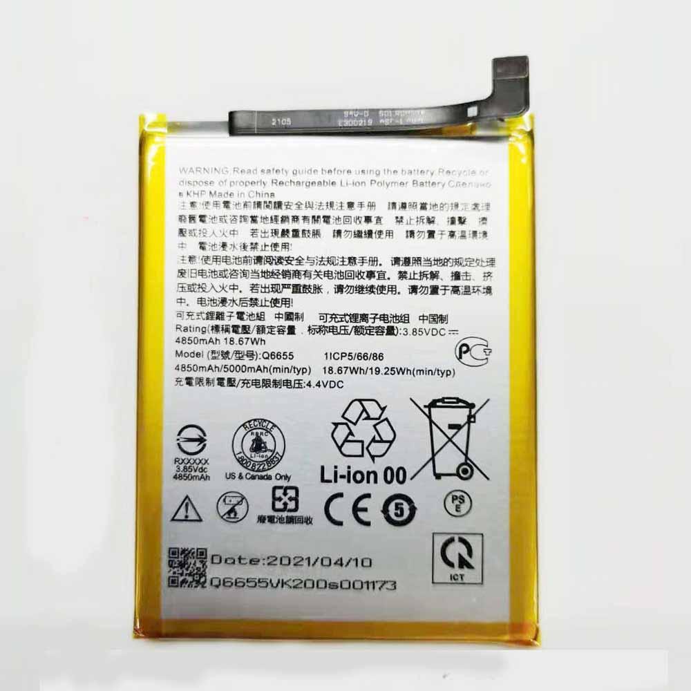 HTC Q6655 batterie