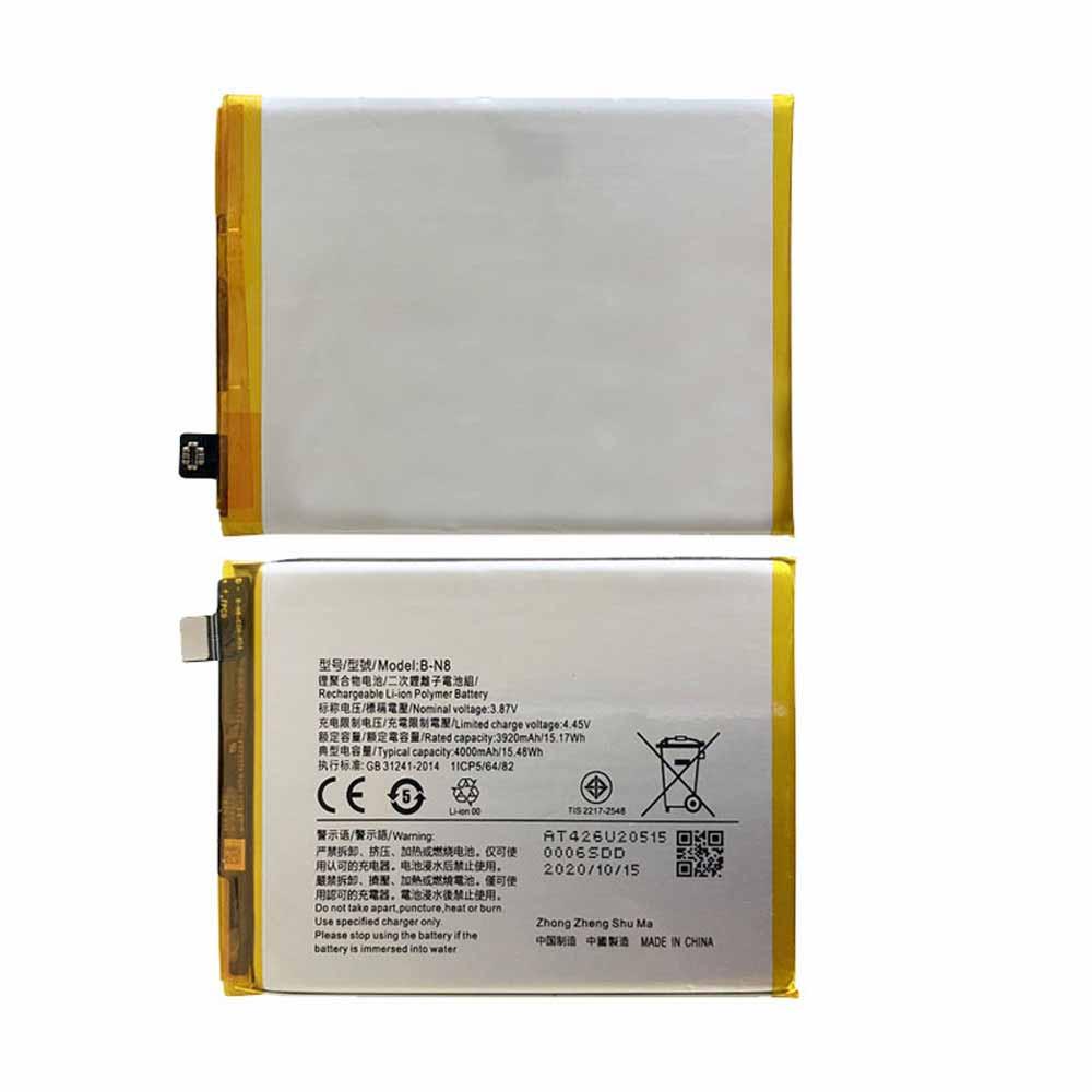 VIVO B-N8 batterie