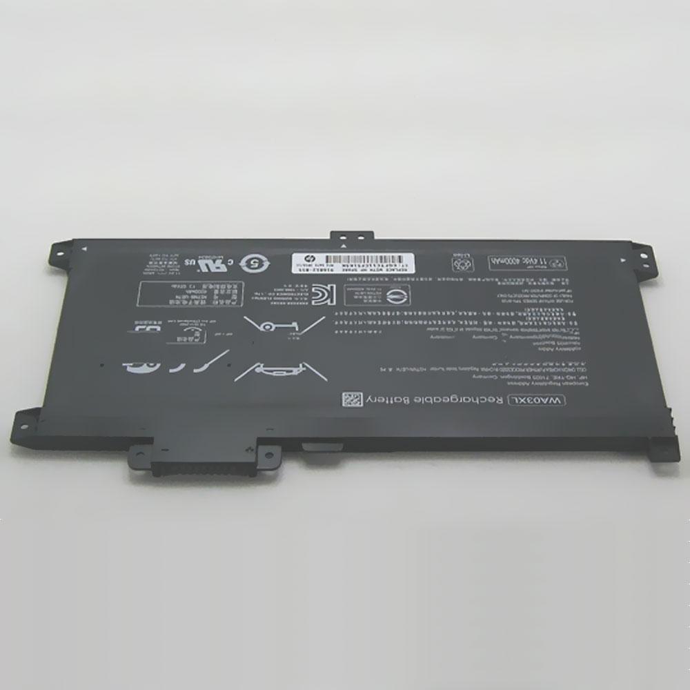 HP HSTNN UB7H TPN W126 HSTNN LB7T 916367 541 batterie