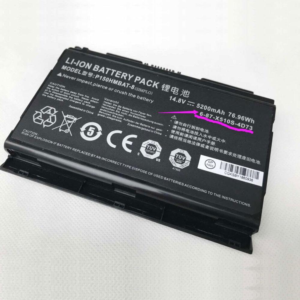 CLEVO 6-87-X510S-4D73 batterie