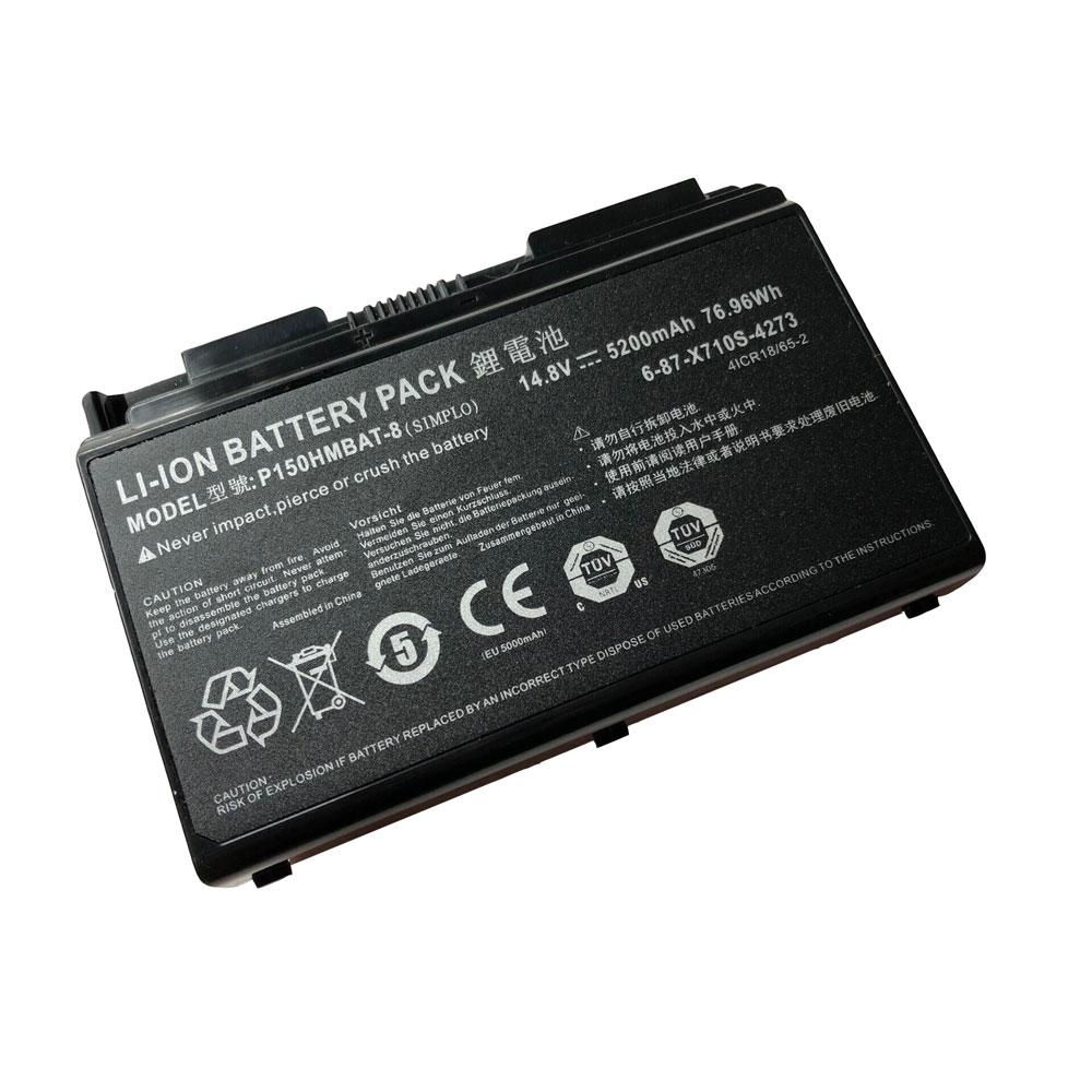 Clevo P150HMBAT-8 batterie